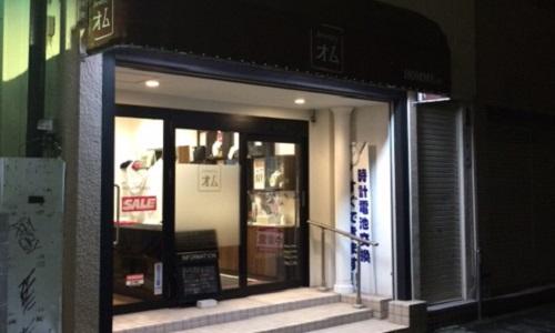ジュエリーオム土浦店の外観画像2