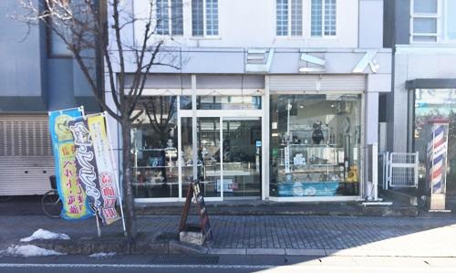 清水時計店の外観画像