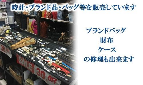 ルカの店内画像