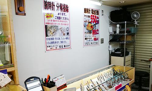 ユタカヤ梅田店の画像2