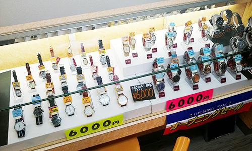 ユタカヤ梅田店の画像5
